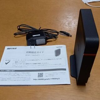 バッファロー WHR-1166DHP3