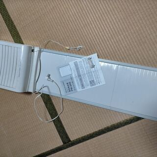 窓用換気扇FW-20G