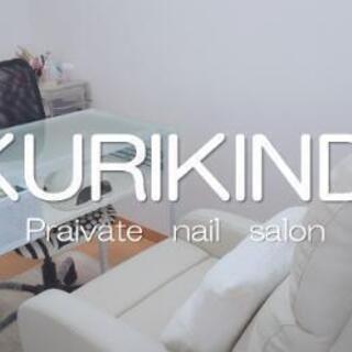 private nail salon KURIKINDI