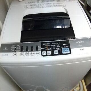 洗濯機あげます。