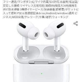 【新品未使用品】第三世代 Bluetoothイヤホン ワイヤレス...