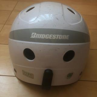Bridgestone ブリヂストン 自転車用 ヘルメット 46...