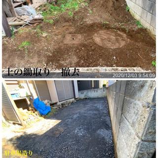 駐車場造りなら御庭のリフォーム 手入れ店に/所沢市