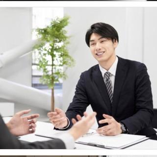 ★知識経験は不要★ IT関連商材の販売代理