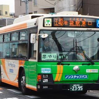 ぶらり路線バスの旅