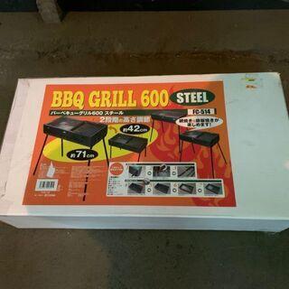 【箱あり】BBQ GRILL 600 STEEL 2段階高さ調節...