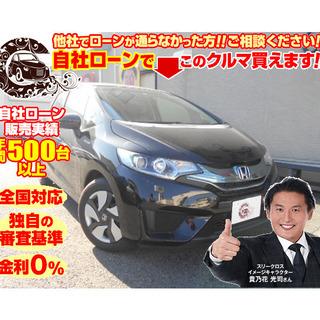 【自社ローン対応】フィット ホンダ 1.5ハイブリッドLパッケー...