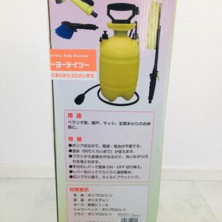 加圧式水圧クリーナー ブラシ&シャワー、未使用 - 一宮市