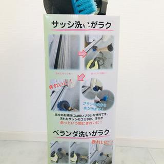 加圧式水圧クリーナー ブラシ&シャワー、未使用 - 生活雑貨