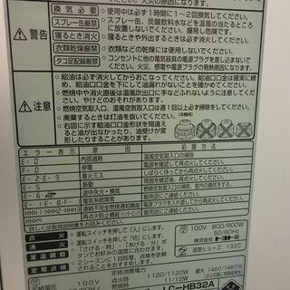 【中古】トヨトミ ハイブリット石油ファンヒーター LC-HB32A - 家電