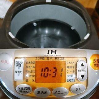 ZOJIRUSH 炊飯器極め炊きNP-VD10  2016…