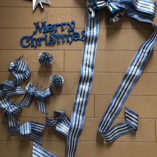 クリスマスツリー オーナメント 青 ブルー