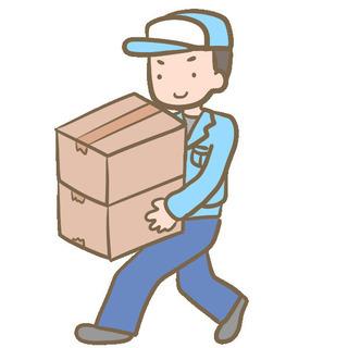 愛知県下 生活のお困り事 お助けします 街の便利屋です