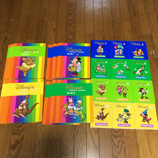 DWE ディズニー英語システム ストレートプレイ DVD