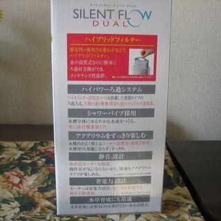 大幅値下げGEXのサイレントフローハイパワーろ過器システム − 愛知県