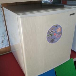 新品  未使用  冷蔵庫
