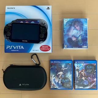 PlayStation®Vita  FF10 影牢