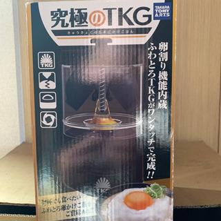 新品 未使用 究極の卵かけご飯