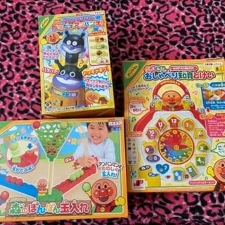アンパンマン  おもちゃ 3種
