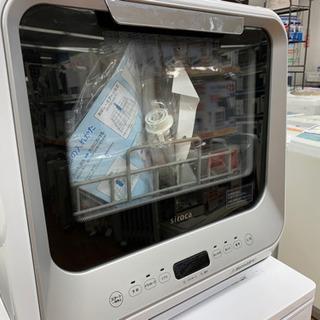 sirocaの2019年製の食器洗い乾燥機です!