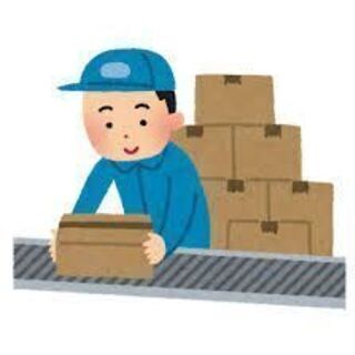 派)倉庫内作業★ピッキング・仕分け・梱包⭐経験者歓迎!!《…