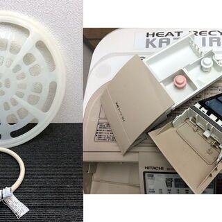 ㉕【6ヶ月保証付】日立 9kg/6kg ドラム式洗濯乾燥機 BD-V5400R 右開き【PayPay使えます】 - 売ります・あげます
