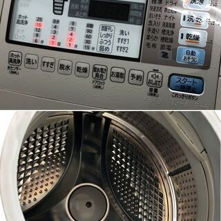 ㉕【6ヶ月保証付】日立 9kg/6kg ドラム式洗濯乾燥機 BD-V5400R 右開き【PayPay使えます】 - 家電
