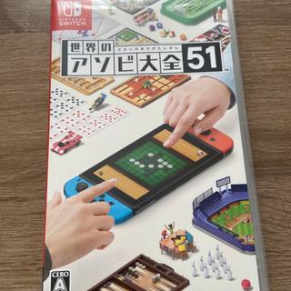アソビ大全 Switch ゲームソフト