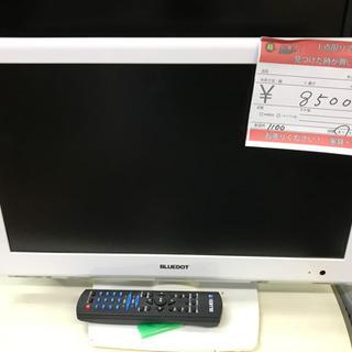 BLUEDOT パーソナル・デジタルテレビ BTV-1800W