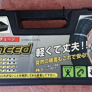 【新品未使用】タイヤチェーン 13、14インチ