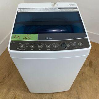セール ハイアール洗濯機 4.5kg  2017年製 東京 神奈...