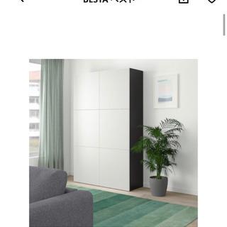 【ネット決済】IKEA 扉付き本棚 ベストー