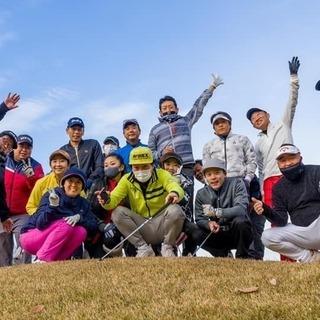 みんなゴルフしよう!by東京発みんなでゴルフ!