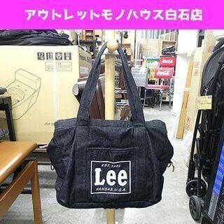 札幌【Lee マザーバッグ】ブラック 幅38cm コットン ショ...