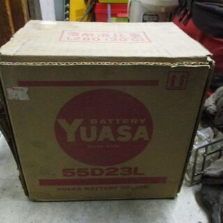 ユアサ バッテリー 55D23L 正規品 元箱付き 新品未使用品