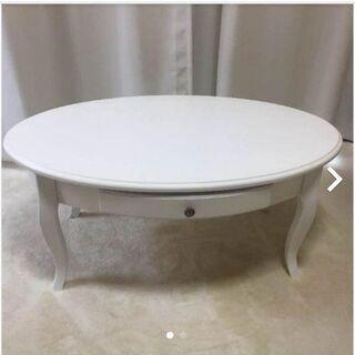 白 アンティーク テーブル ローテーブル  ヴィンテージ