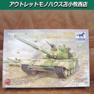 開封未組立品 プラモデル ブロンコ 戦車 1/35 中国PLA-...