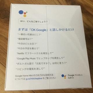 1500円‼️値下げ❗️【新品未開封】Google home mini ✨ − 沖縄県