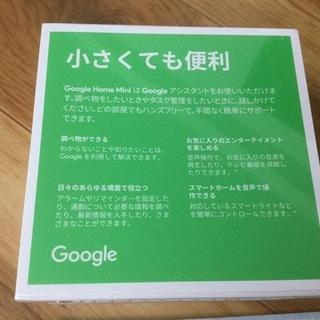 1500円‼️値下げ❗️【新品未開封】Google home mini ✨ - 家電
