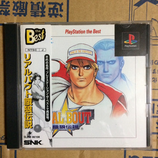 PlayStation the Best リアルバウト餓狼伝説