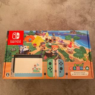 Nintendo Switch 同梱版 あつまれどうぶつの森 新...