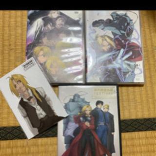 【ネット決済】鋼の錬金術師 DVDセット