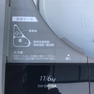 取引中2017年製日立電気洗濯乾燥機容量11キロ美品。千葉県内配送無料。設置無料。 - 売ります・あげます