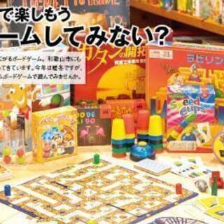 12/6夜 ボードゲーム&Switch会【初心者歓迎♪】