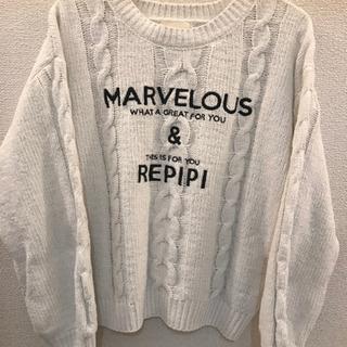 レピピアルマリオ   セーター