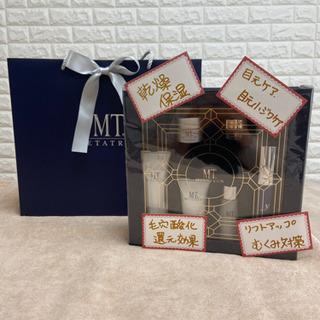 MTメタトロン プレミアコフレ2020取扱サロン - 名古屋市