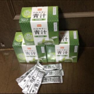 【ネット決済・配送可】訳あり■国産青汁■一杯10円以下■送料無料