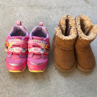 靴セット(14.5/15センチ)