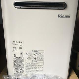 ★リンナイ Rinnai★LP ガス給湯器 RUX-A2015W...