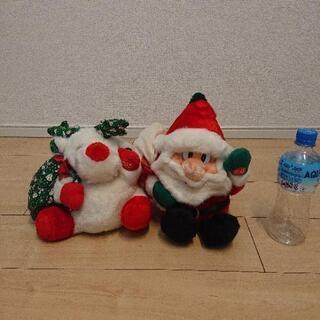 サンタクロース、トナカイのぬいぐるみ